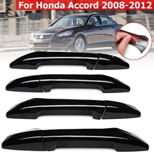 8pcs Set ABS Gloss Black 4 Door Handle Cover Covers With Key Hole for Honda for Accord 2008 2009 2010 2011 2012
