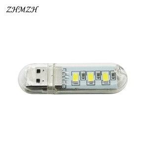 Image 5 - 2PCS/lot Portable U Disk LED Lamp 3LEDs 1.5W Reading Lamps USB Night Lights Mini Book Light DC 5V Power Bank Powered 12 colors