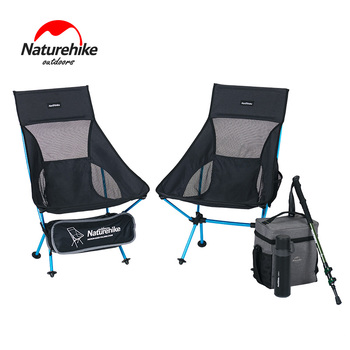 Naturehike Lengthen Portable Fishing moon Chair Seat ultralight Folding Outdoor Stool for Fishing Picnic BBQ Beach With bag