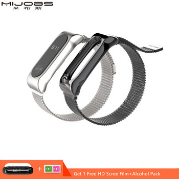 Mijobs Mi band 2 Smart Watch Stainless Steel Milanese Magnetic Loop Strap for Xiaomi Mi Band 2 Replacement Miband 2 Bracelet