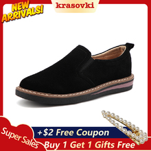 Krasovki Single Shoes Dropshipping Suede Flat with Spring Autumn Frosted Leather Lace Small Low Oxford