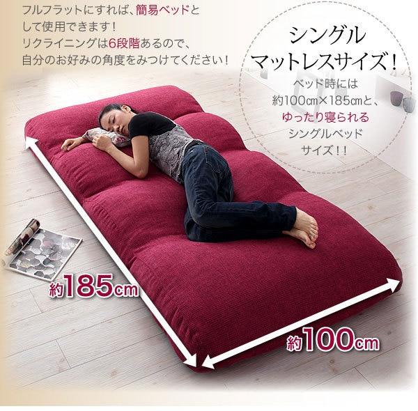 Ikea Simple Folding Sofa Bed Bedroom Furniture Set Mini