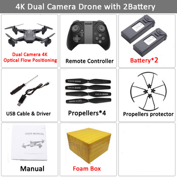 Visuo XS816 RC Drone with 50 Times Zoom WiFi FPV 4K Dual Camera Optical Flow Quadcopter Foldable Selfie Dron VS SG106 M70 17