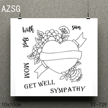 AZSG Surprise of Love Clear Stamps/seal for DIY Scrapbooking/Card Making/Photo Album Decoration Supplies warm fireplace clear stamps seal for diy scrapbooking card making photo album decoration supplies