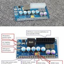 180w 6v 24v input Intelligent Automotive DC DC Car PC Power Supply (ITPS DC ATX) 12v dc