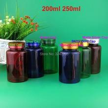200 мл 250 мл пустые зеленые пластиковые лекарственные капсулы упаковочная бутылка, синие/красные высококачественные медицинские таблетки/таблетки контейнер для хранения