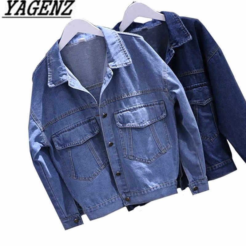 2018 весна осень Новый Для женщин короткие джинсовые куртки основные  верхняя одежда Корея свободные карман 3c26de6beb7