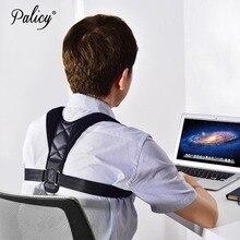 Shoulder Posture Corrector for Men Under Clothes Adjustable Women Children Lumbar Brace Belt Back Corset Correction Body Shapers