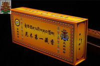 150 Sticks Pure Nature Handmade NiMu Number One Tibetan Aromatherapy Sticks Treasure Mysterious Ancient Formula Tibetan Incense