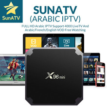 SUNATV Reseller Panel Arabic IPTV French IPTV Support m3u enigma2 include 7000 live+VOD Arabic/UK/French android x96mini
