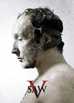 《电锯惊魂5》2008年美国,加拿大悬疑,惊悚,恐怖电影在线观看