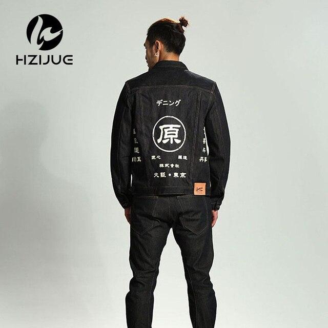 Top Japonais style 2017 nouvelle arrivée Denim Veste Hommes Mode  NU08
