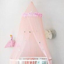 Urijk звезды печати Москитная сетка для детская кровать Круглый купол палатки подвесной потолок навес для взрослых Декор номер