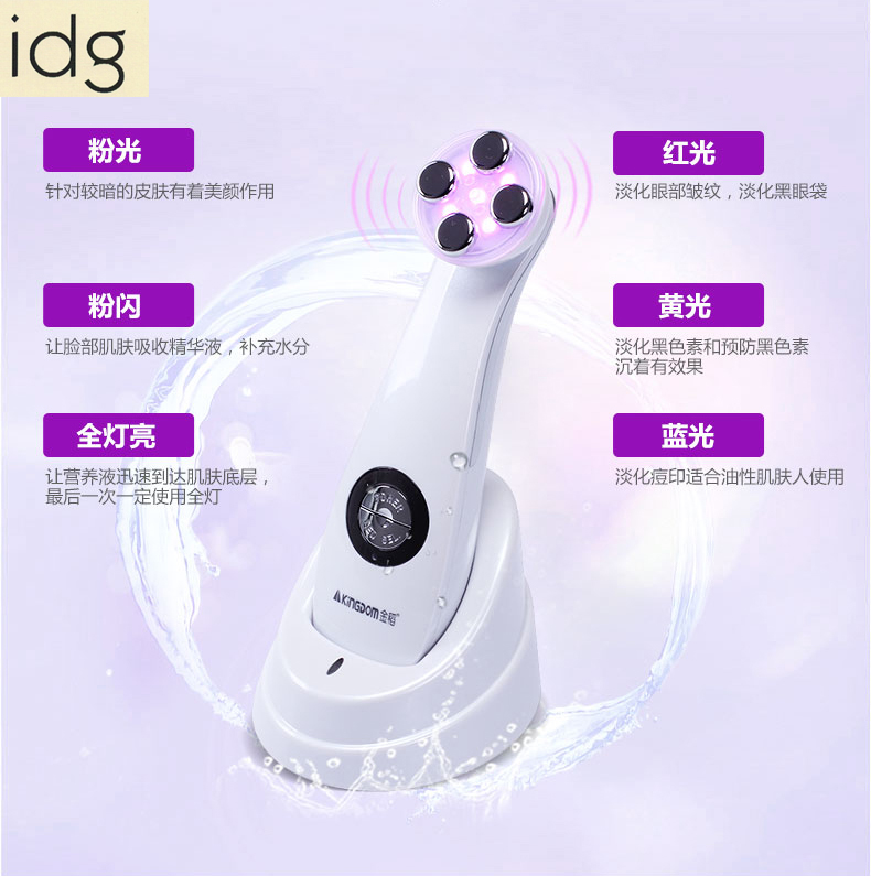 1 PCS Skin care equipment tighten eye massage facial skin disappear fat electroporation rf facial photons