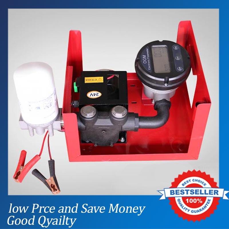 60/min Fuel Metering Pump With Oil Gun 12V/24V/220V Diesel Pump 12v 24v diesel oil pump 12v vane pump