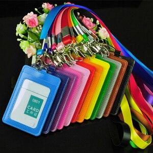 Image 1 - 送料無料 10 個 Pu レザー学校オフィスビジネス垂直 Id バッジカードホルダーとストラップ ID バッジクレジットカードダブルスロット