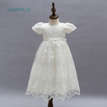 HAPPYPLUS Embroidery Long Baby Baptism Dress Lace Baby Dress