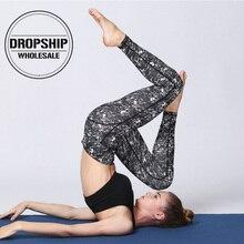 Quick Dry Fitness Yoga Pants High waist Slim Training Leggin