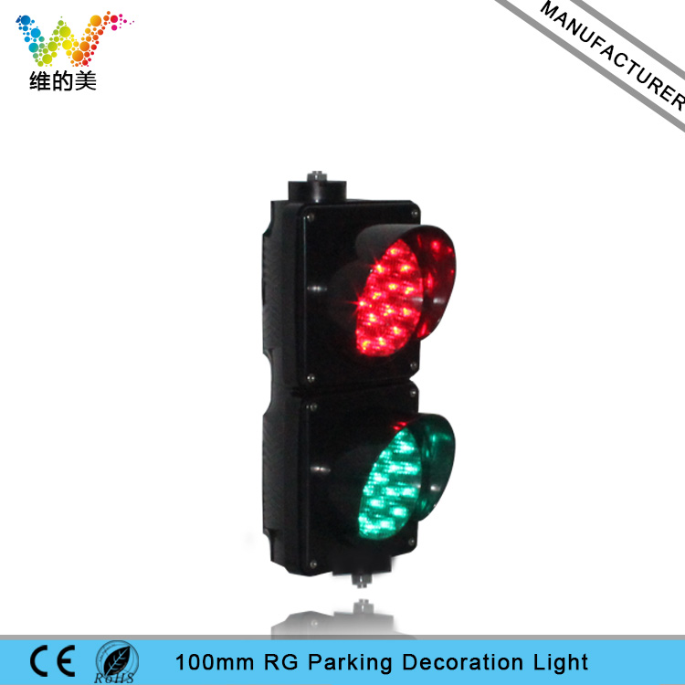New Cobweb Lens 100 Mm 12V  Red Green Parking Signal Light
