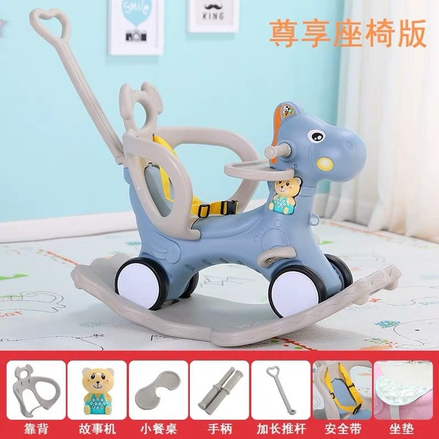Baby Rocking Chair Baby Rocking Horse Wooden Multifunctional Musical Ride On Toys 4