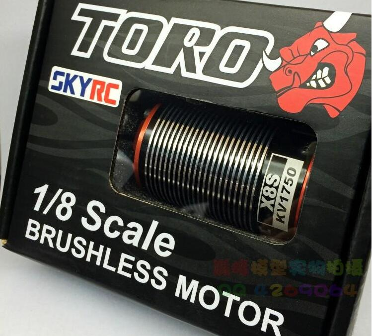 SKYRC TORO 1/8 RC รุ่น ARES X8S 1450 1650 1750 KV 4 Poles เซนเซอร์ Brushless Motor-ใน ชิ้นส่วนและอุปกรณ์เสริม จาก ของเล่นและงานอดิเรก บน   1