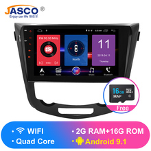 цена на Octa Core Android 9.0  9.1 Car Radio GPS Navigation Multimedia Player Stereo For Nissan Qashqai X-Trail 2014+ 2017 Auto Audio