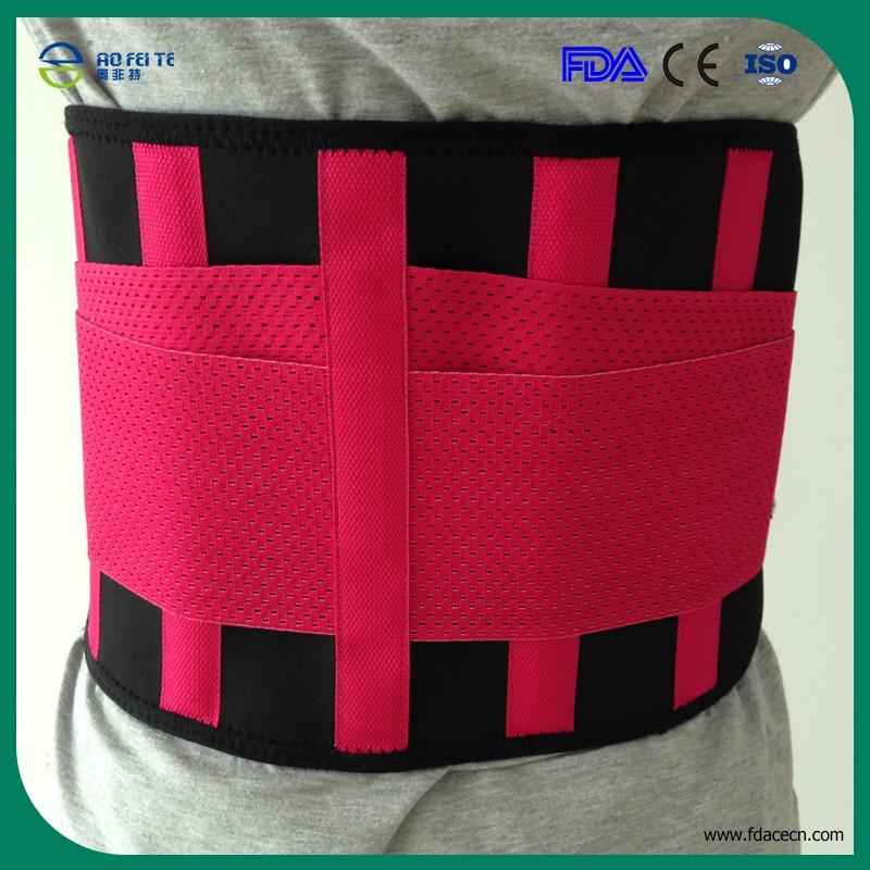 posture brace lumbar support waist belt (3)