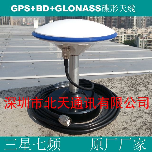 GNSS Differential GPS Antenna Antenna Driving Test Subjects Two Dish Antenna Mushroom Butterfly Triple Antenna uart ttl level gps module arduino ublox 7020 neo 7m c gnss chip gps module antenna promotional built in flash high quality