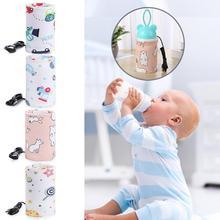 USB молочный водонагреватель прогулочная коляска изолированная сумка детская бутылочка для кормления обогреватель для новорожденных портативный нагреватель для питания