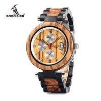 BOBO BIRD WP17 Men Wood Multi Function Ebony Watches Wood Band Fashion Quartz Male Clock Back