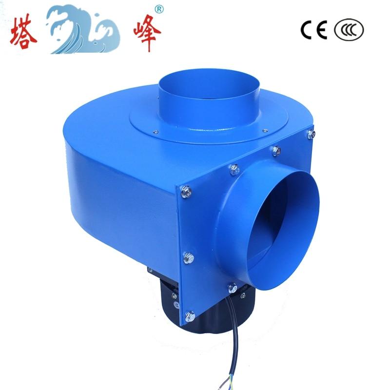 industriale 1100w 150mm tubo grande volume d'aria aspirazione gas - Utensili elettrici - Fotografia 3