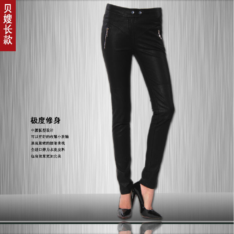 Beckhams the same paragraph women;s brand Spring European American female body matte zipper leather pants trousers Capris