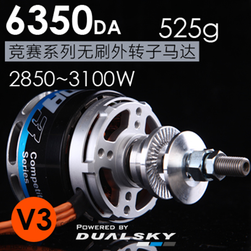 DUALSKY XM6350DA3 Brushless motor F3A Motor 200KV 220KV 280KV for Fixed wing RC Airplane цена