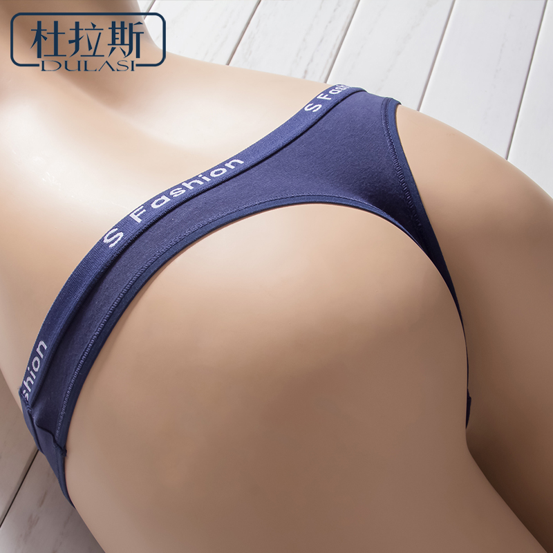 DULASI Women's Cotton G-String Thong Panties String Underwear Women Briefs Sexy Lingerie Pants Intimate Ladies Letter Low-Rise