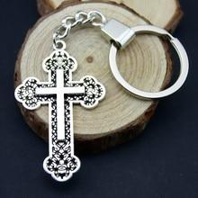 Home Decor Metal Crafts Party Favors cross Pendants DIY Car Key Ring Holder Souvenir For Gift