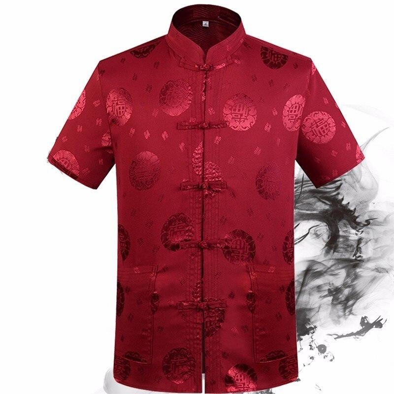 для мужчин с городов традиции красный бежевый синий кунг-фу рубашки с карате ушу Recover м книги по искусство иал книги по искусство одежда Mandarin рубашка с стоит Top исправлять