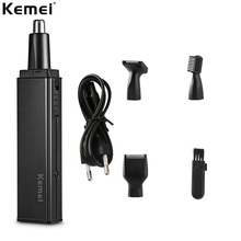 Kemei KM - 6636 4 in 1 Electric Nose Ear Hair Trimmer Rechargeable Beard Eyebrow Trimmer Electric Nose Ear Shaver Hair Cliper цены онлайн
