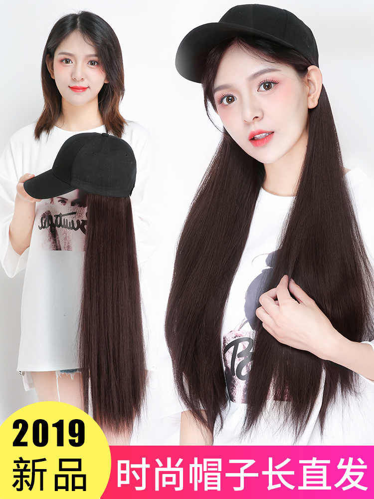 Wig Female Long Hair Fashion Duck Tongue Hat Wig All-in-one Female Summer Net Red-Black Long Straight Natural Full Head Set
