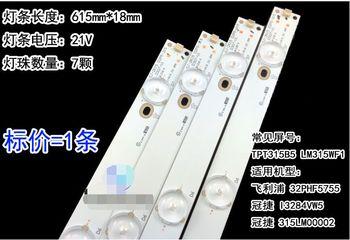 614mm 7 led LED Backlight Strips for Philip 32
