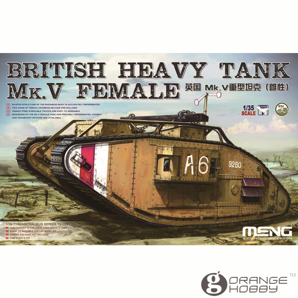 OHS Meng TS029 1/35 British Heavy Tank Mk.V Female Assembly Scale AFV Model Building Kits oh