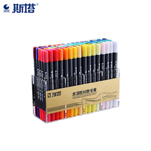 STA 80 Colors Double Head Artist Soluble Colored Sketch Drawing Paint Manga Design Art Supplies