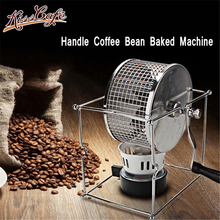 Handle Coffee Bean Baked Machine Beans Roasting Machine Manual Beans Roaster Mini Baking Maker DIY Small Stainless Steel Rollers цена и фото