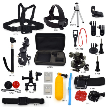 Gopro Accessories Set Tripod+Helmet Cheast Mount Head Strap+box+J-Hook Buckle for Go pro SJCAM/SJ4000/XIAO MI YI camera GP-K32