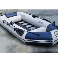 3 person inflatable Boat Fishing Pvc Boats rwing boat drifting boat for drifting with oars pumps and bags