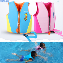 Professional Children Life Vest Jackets Inflatable Swimming Life Vest Kids Baby Learn Swimming Buoyancy Pool Floats Vest Safety