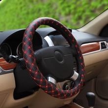 38 センチメートルユニバーサル車のステアリングホイールカバー自動車用品ヌバック革カバー赤/白 PU スリップ耐通気性