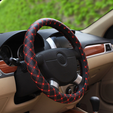 38cm Universal Car Steering Wheel Cover Auto Supplies Nubuck Leather Cover Red / White PU slip resistant breathable