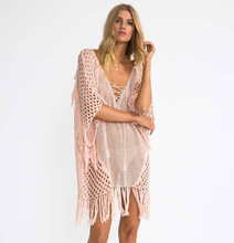 Women's Bohemian Knitted Beach Dress