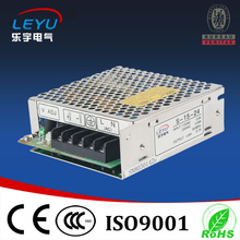 CE approved, wholesale factory outlet 5V 3A SMPS(S-15)