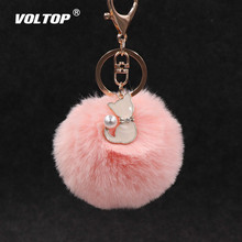 Cute Pink Cat Fur Car Accessories for Girls Keychain Car Ornament Pendant Pompom Fake Fur Ball Key Chain Bag Charms Keyring смазка хорс универсальная 210 мл а